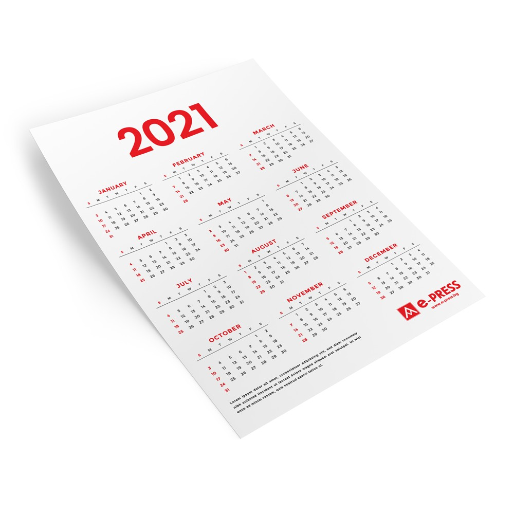 Календари - еднолистови 480/690 мм