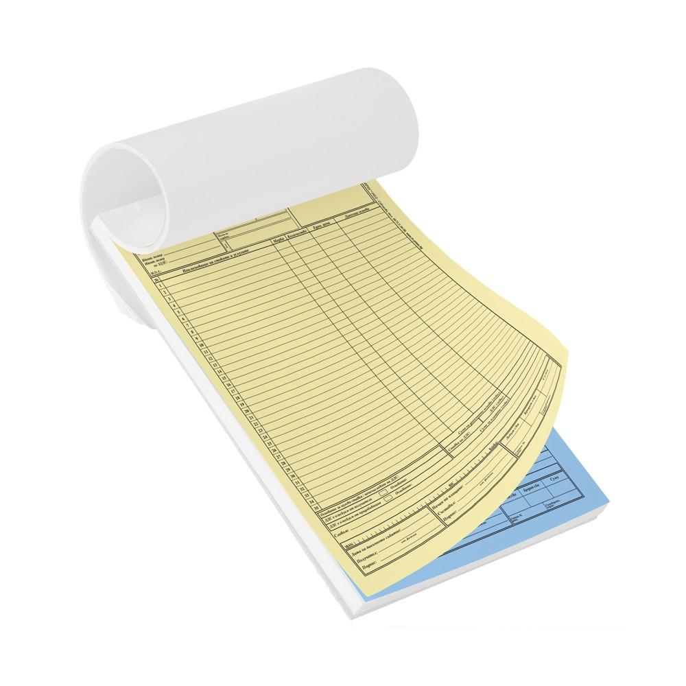 Фактури върху химизирана хартия А5 (148/210 мм)