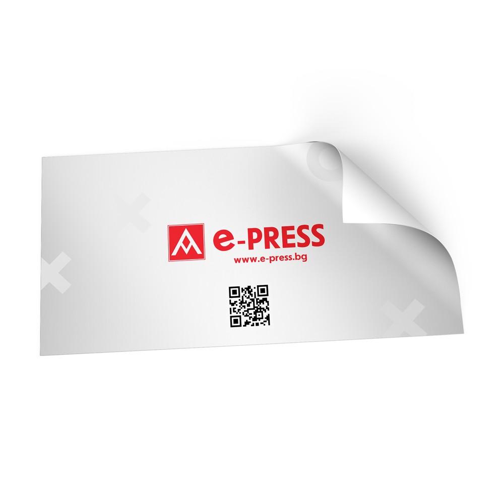 Стикери DL (100/210 мм) върху PVC-фолио