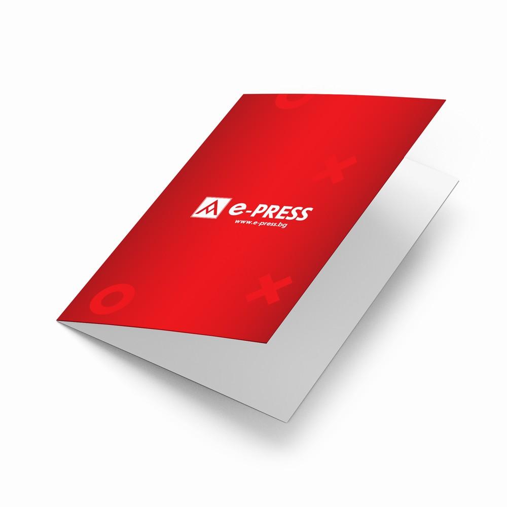 Картички и покани А5 (148/210 мм) с гънка