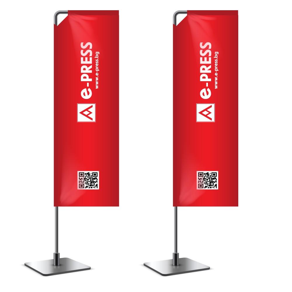 Флаг тип банер (350 см височина)