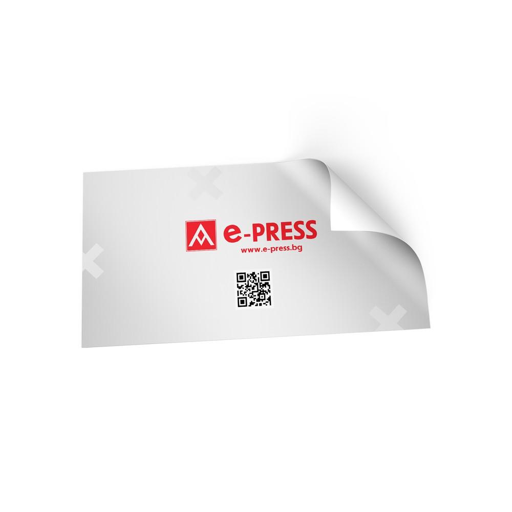 Стикери А9 (37/52 мм) върху PVC-фолио