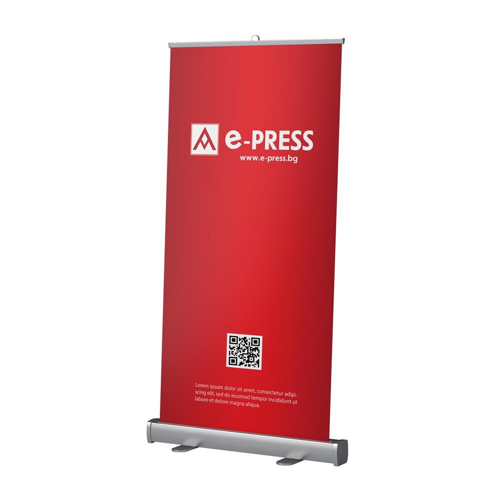 Рол банер 100/205 см (механизъм и постер)