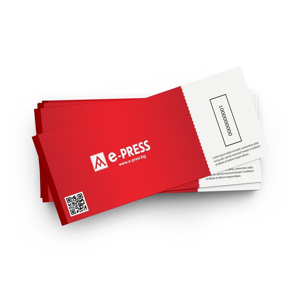 Билети и карти за вход А6 (105/148 мм)