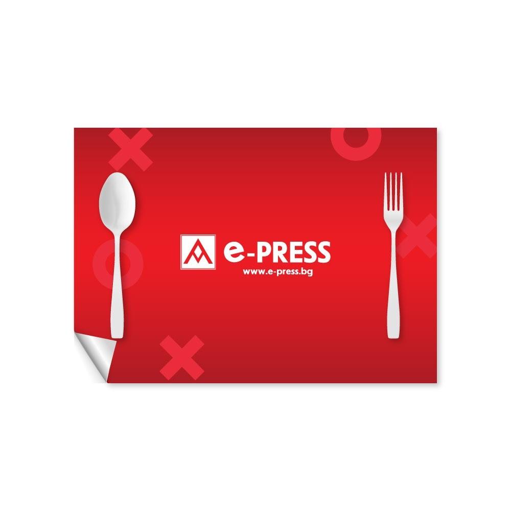 Подложки за хранене А4 (210/297 мм)