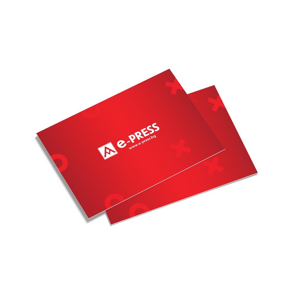 Картички и покани А6 (105/148 мм)