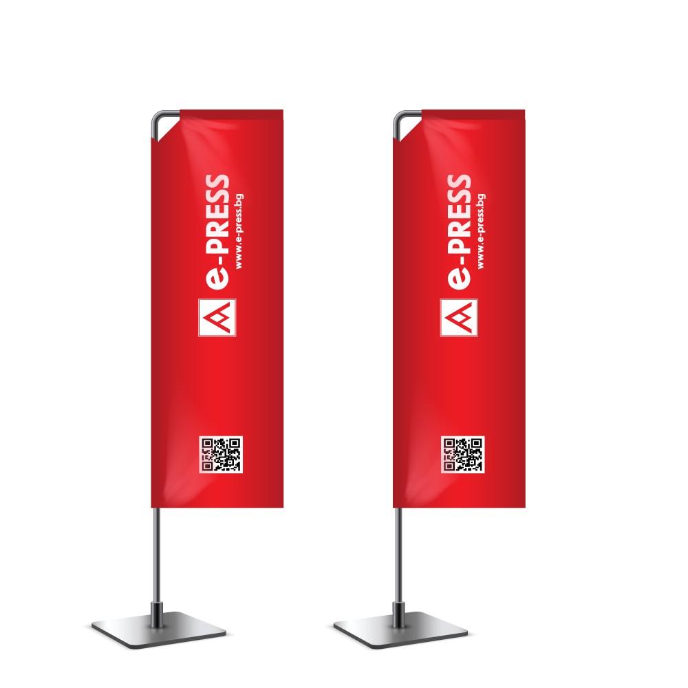 Флаг тип банер (250 см височина)