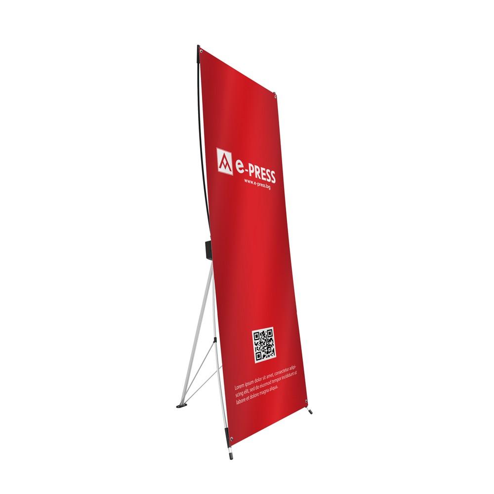 Х банер 60/160 см (механизъм и постер)