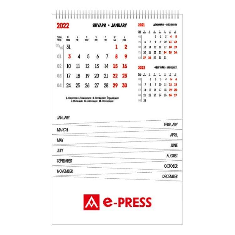 Календари работни пирамида каскада