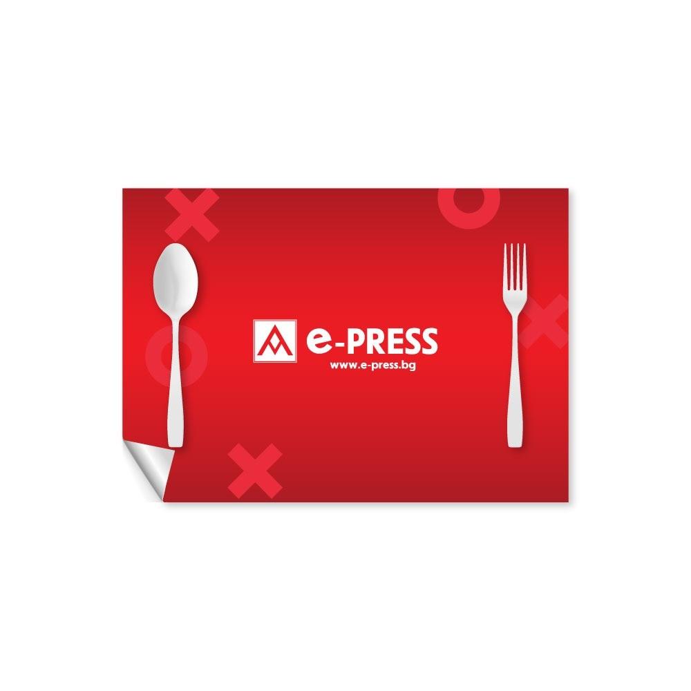 Подложки за хранене А5 (148/210 мм)