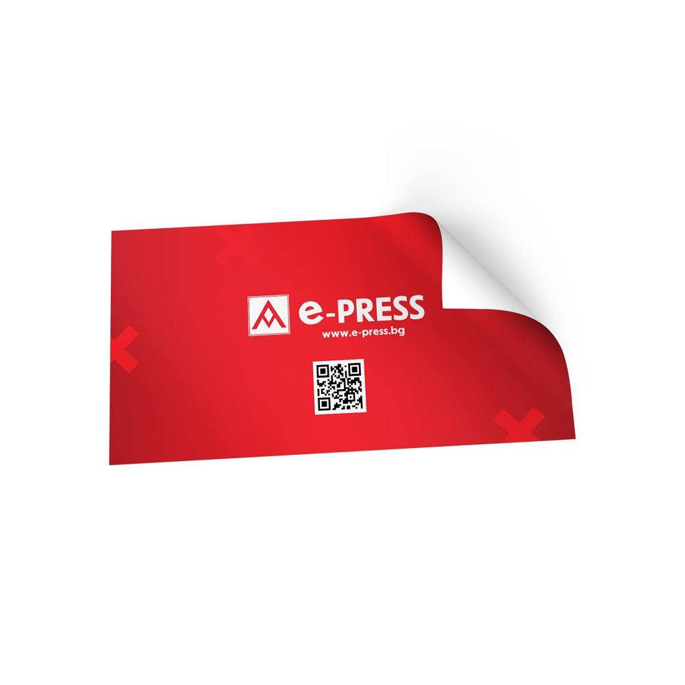 Стикери А9 (37/52 мм) върху самозалепв. хартия