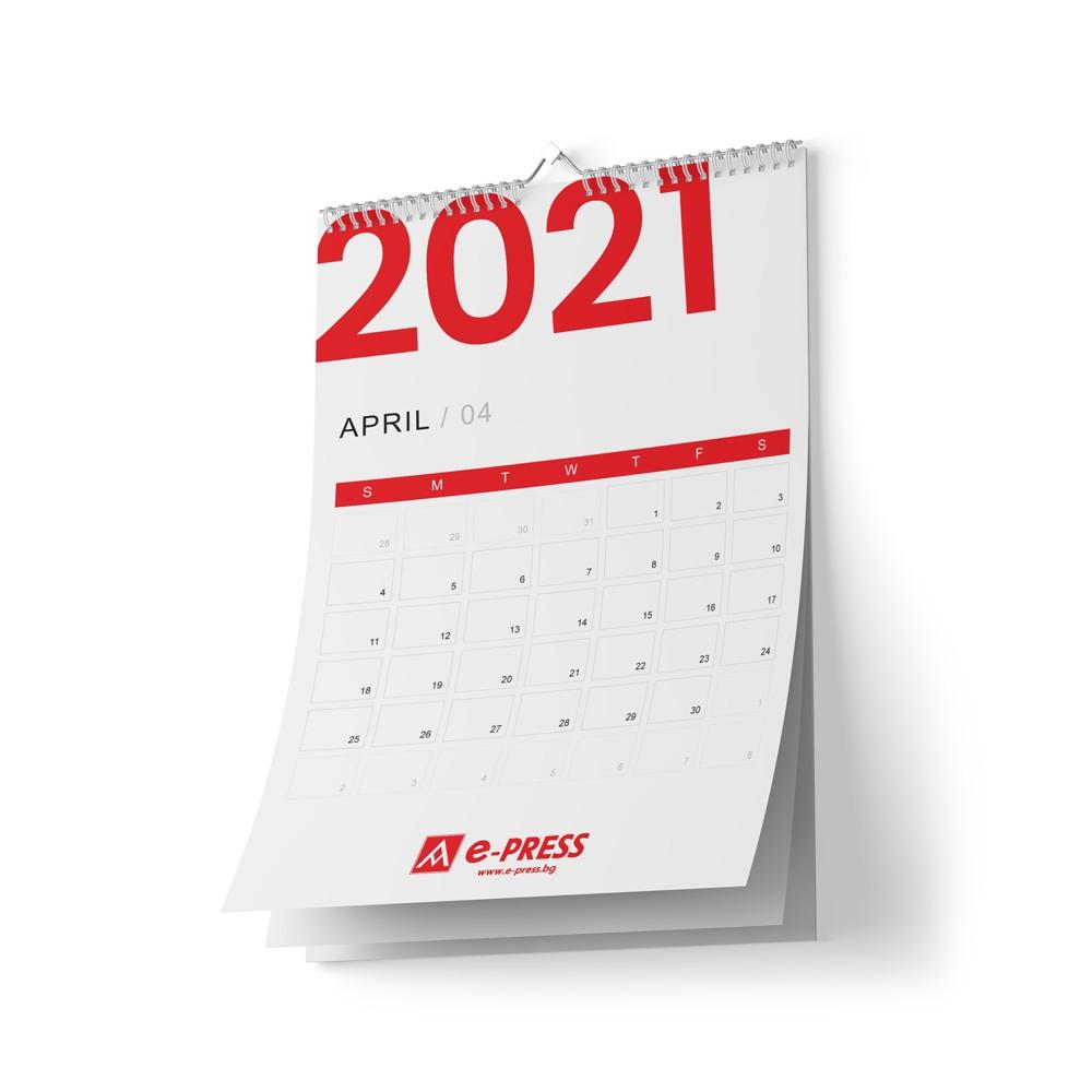 Календари - многолистови 320/470 мм (13 листа)