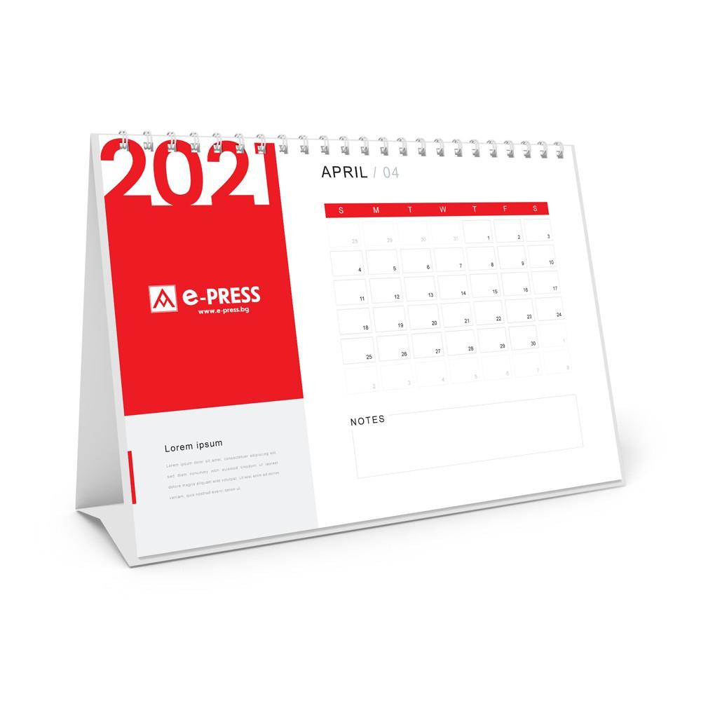 Календари - пирамида (230/160 мм) 7 листа