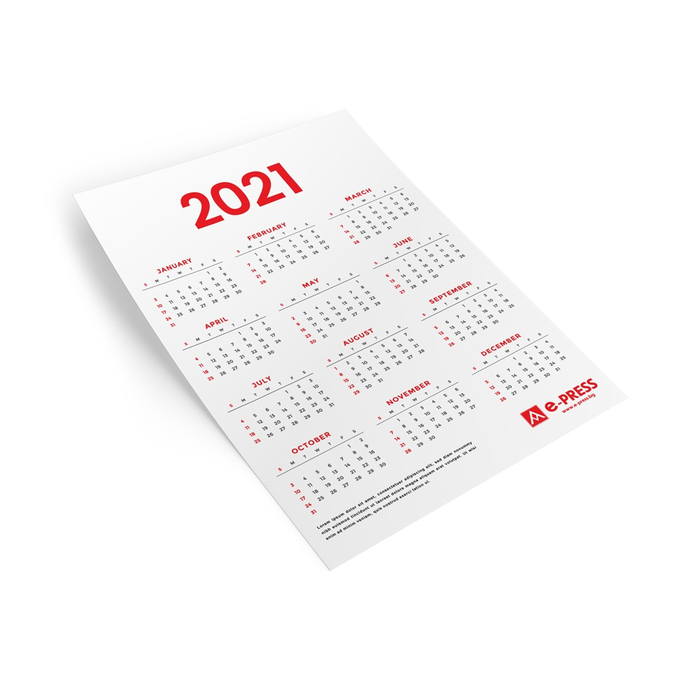 Календари - еднолистови 320/470 мм