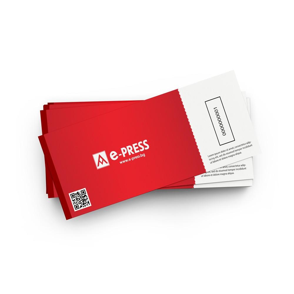 Билети и карти за вход DL (99/210 мм)