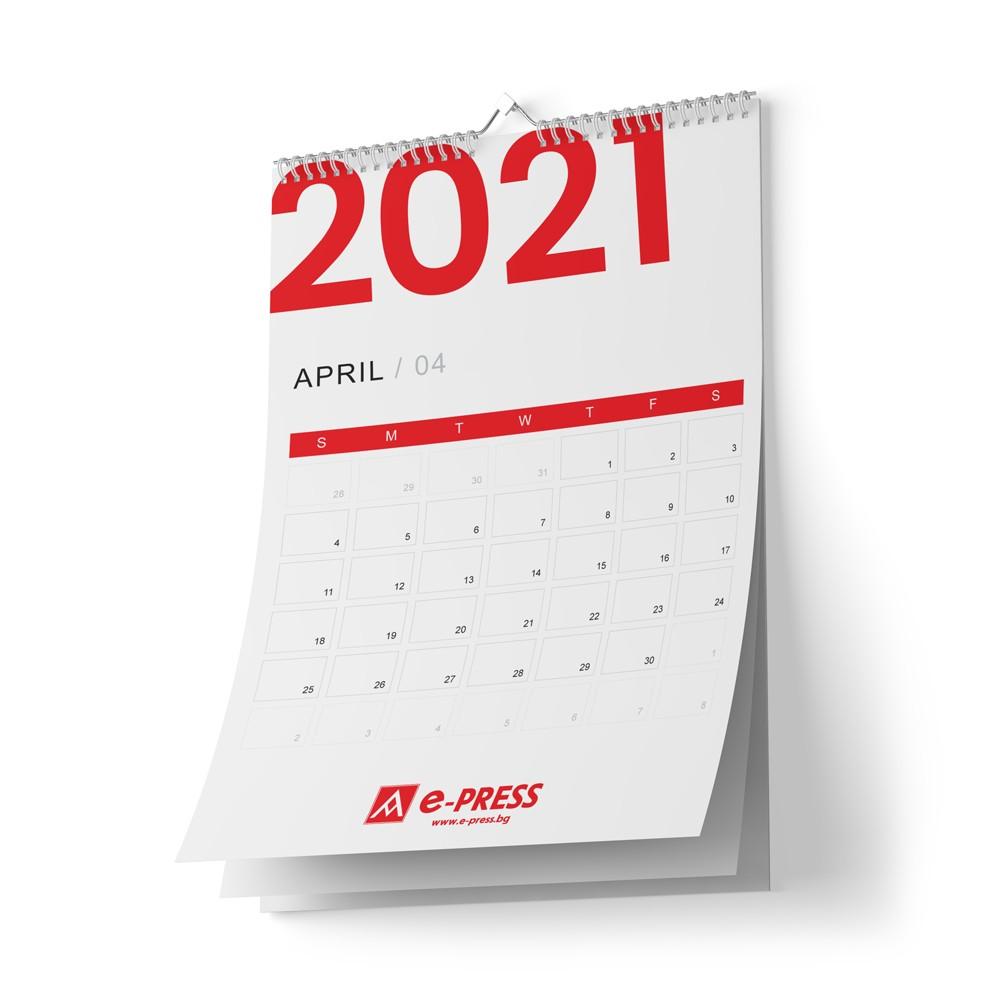 Календари - многолистови 480/690 мм (13 листа)