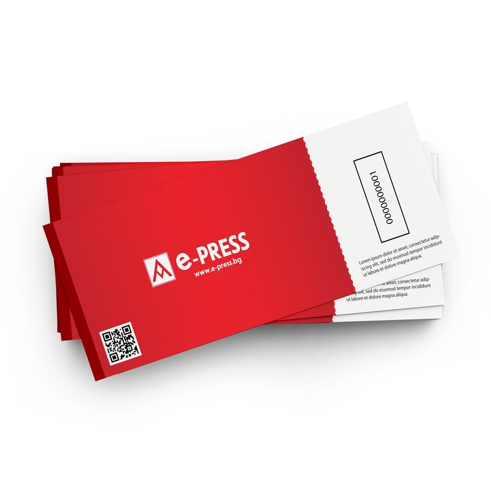 Билети и карти за вход А5 L (105/297 мм)